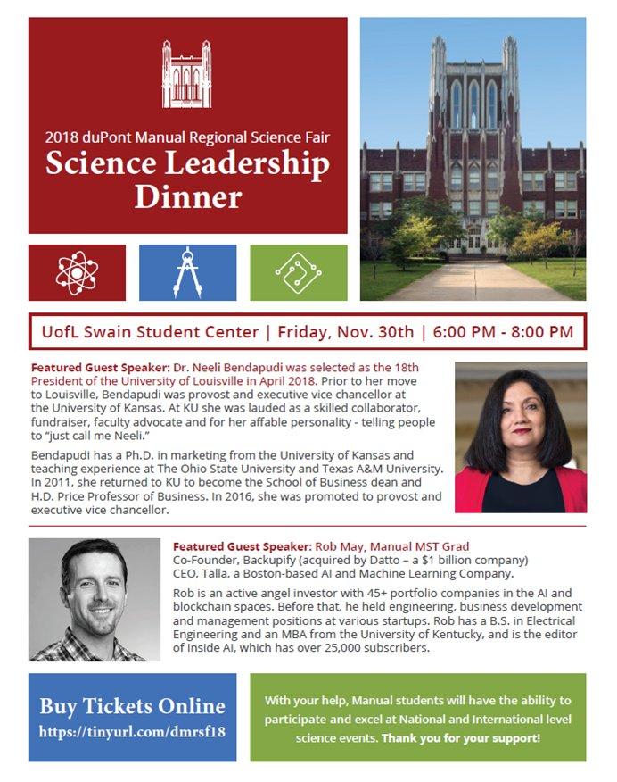 2018 duPont Manual Science Leadership Dinner 11/30